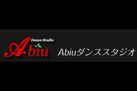 Abiu Dance Studio