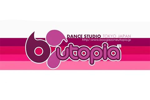 ダンススクール ブギーゾーンピア