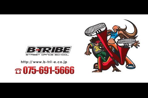 B-TRIBE