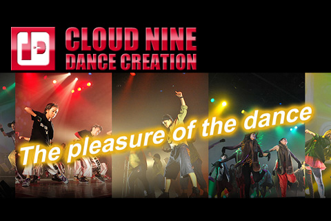 CLOUD NINE DANCE CREATION