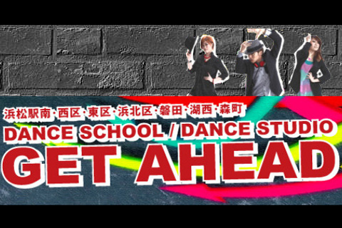 DANCE SCHOOL GET AHEAD