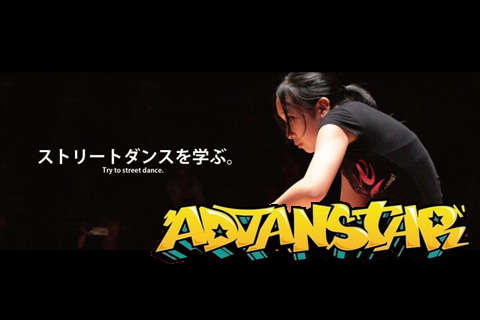 DANCE STUDIO ADVANSTAR
