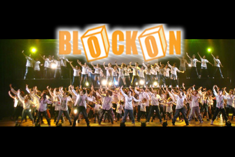 Dance Studio BLOCKON