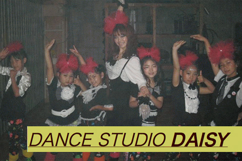 DANCE STUDIO DAISY