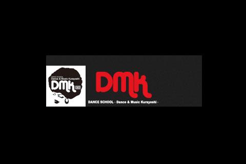ダンススタジオ DMK