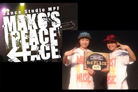 Dance Studio MPF