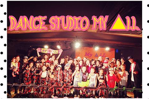 Dance Studio My ▲LL 枚方校 寝屋川校 京橋校