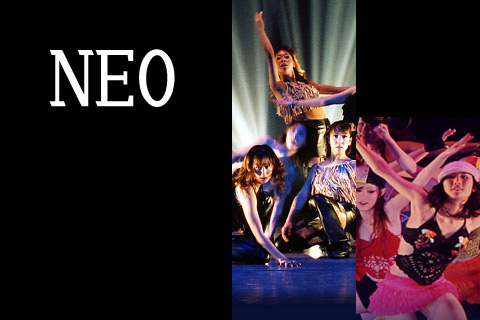 DANCE STUDIO NEO