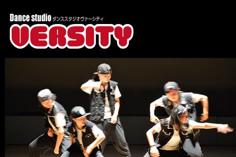 DANCE STUDIO VERSITY