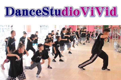 Dance Studio ViVid