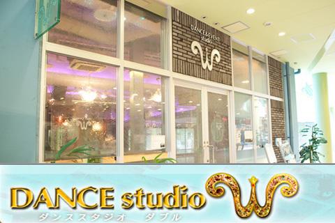 DANCE studio W