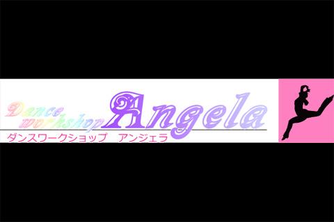 ダンスワークショップ Angela