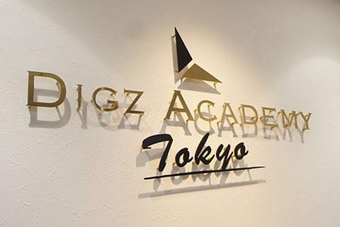 DIGZ ACADEMY TOKYO