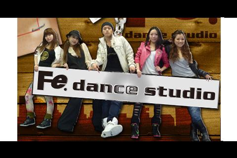 Fe.dance studio