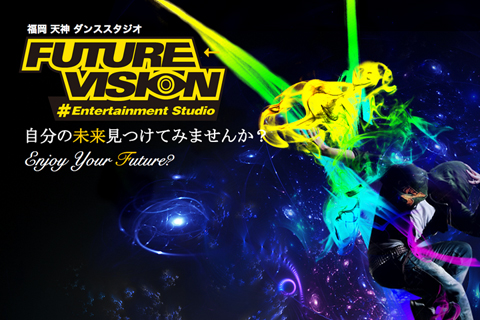 FUTURE VISION Entertainment Studio