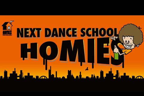 NEXT DANCE SCHOOLHOMIES""