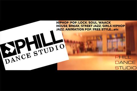 PHILL DANCE STUDIO