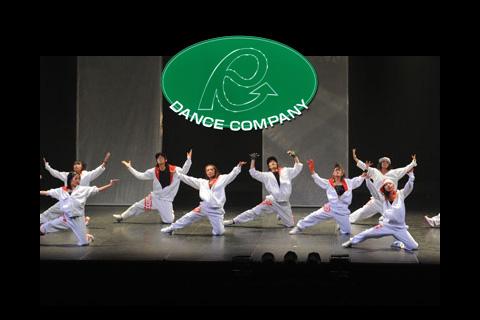 R dance company