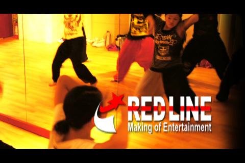 RED LINE DANCE STUDIO