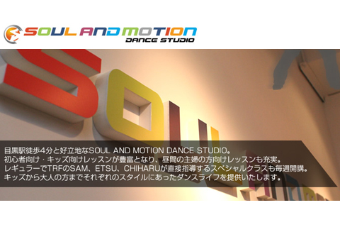 SOUL AND MOTION DANCE STUDIO