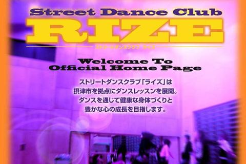 ストリートダンスクラブRIZE