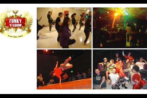Street Dance StudioFUNKY STADIUM