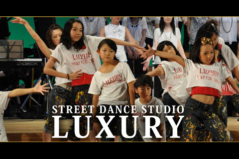 STREET DANCE STUDIO LUXURY