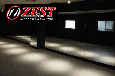 STREET DANCE STUDIO ZEST