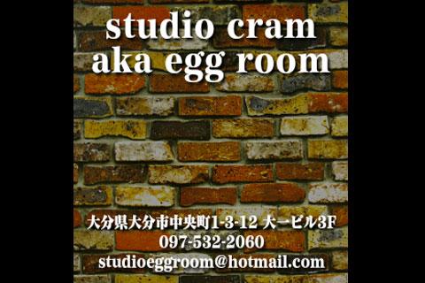 studio cram aka egg room
