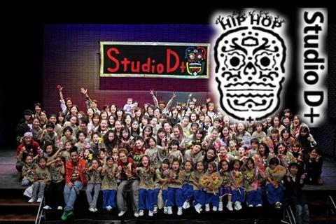StudioD+