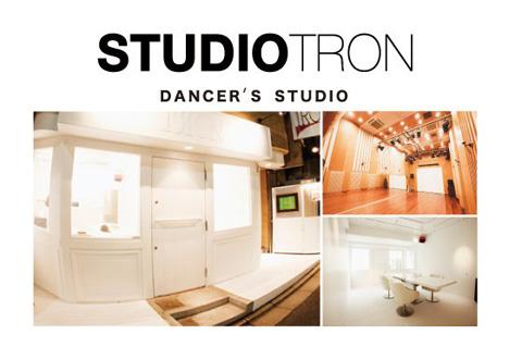 Studio TRON