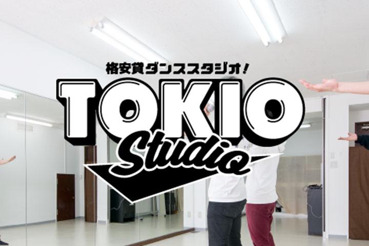 TOKIO STUDIO 池袋店