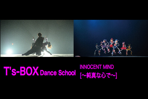 T's-BOX Dance School