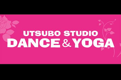 UTSUBO STUDIO