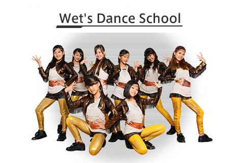 Wet's Dance School