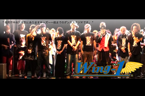 Wing-1 Dance Studio