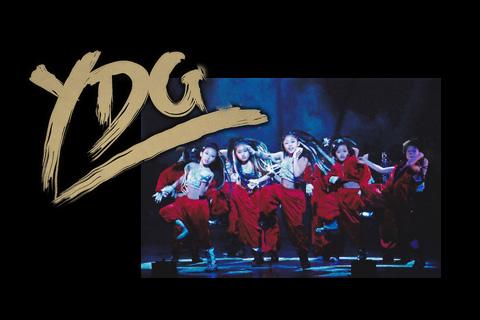 横浜ダンス学院