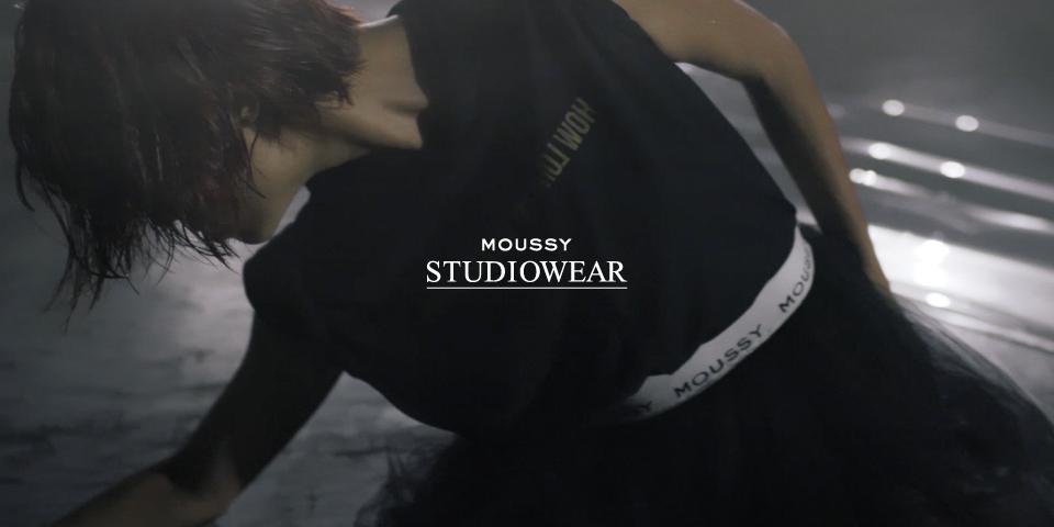 女性ダンサーMiu Ideが登場!「MOUSSY」の 新ライン「MOUSSY STUDIOWEAR」イメージムービーが公開