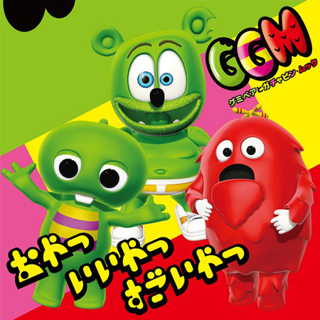 gatyapin-mukku_cd