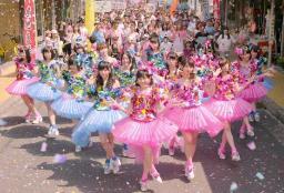 AKB新曲「心のプラカード」昭和ディスコダンス