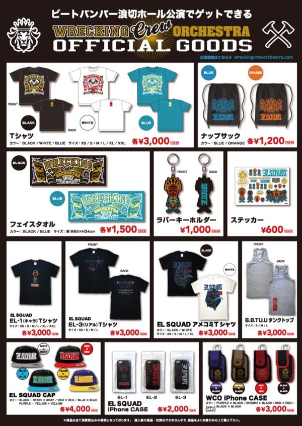 ダンス 舞台 ライブ レッキン goods