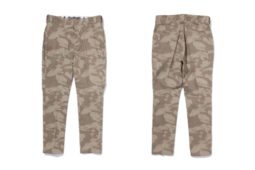 news_dickies_pt_kha-thumb-520x347-37913
