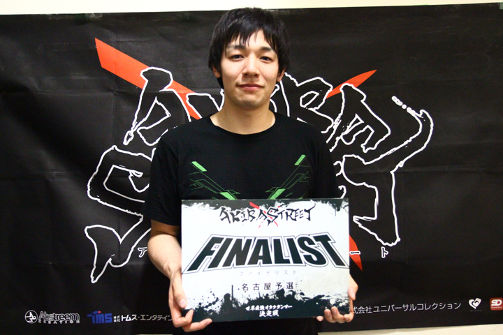 winner_takeru