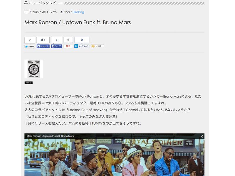 ストリート ダンス ニュース 音楽 ミュージック
