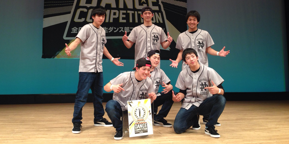 ダンス イベント コンテスト 高校