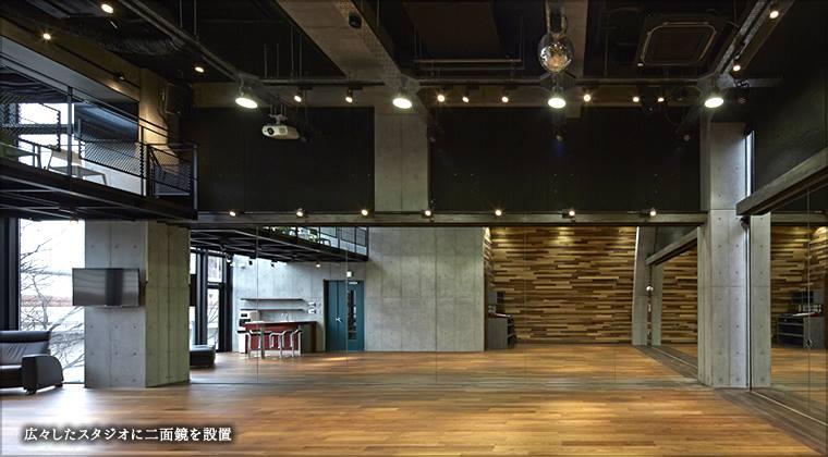 ダンス スタジオ takahiro 東京