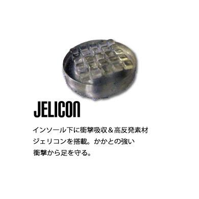 JD7104-REDBLA-detail-02