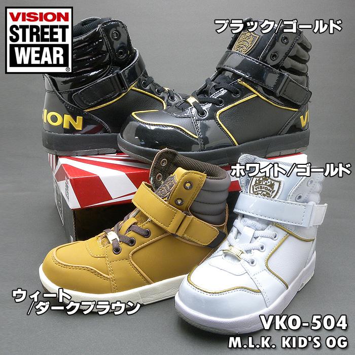 キッズ kids ストリートダンス スニーカー 靴 人気 おすすめ