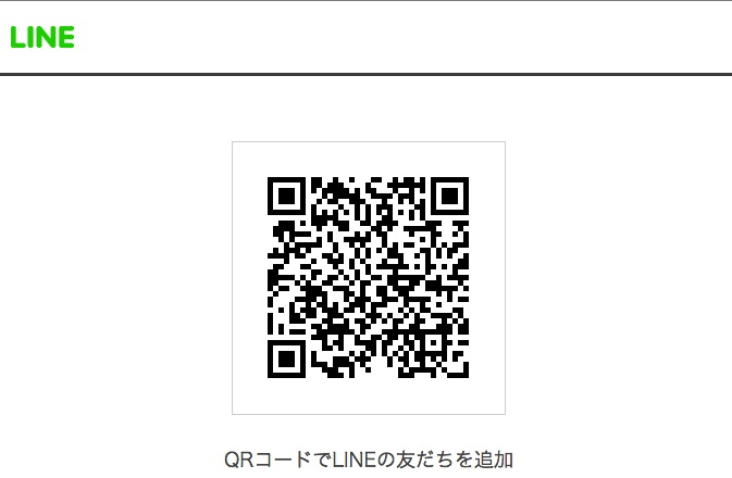 Beat Buddy Boi line BBB ダンサー