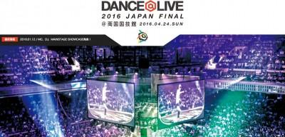DANCE@LIVE 2016 JAPAN FINAL